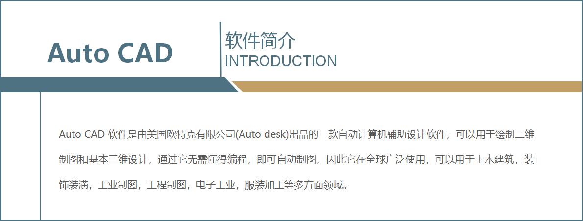 CAD软件下载.jpg