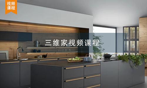 10.欧式U型厨房台面踢脚线的安装