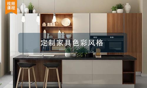 10.新中式风格案例