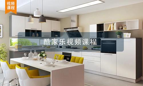 7.欧式厨房吊柜的调整以及顶线的制作