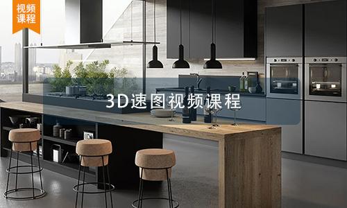 8.橱柜、酒柜的楣板做法